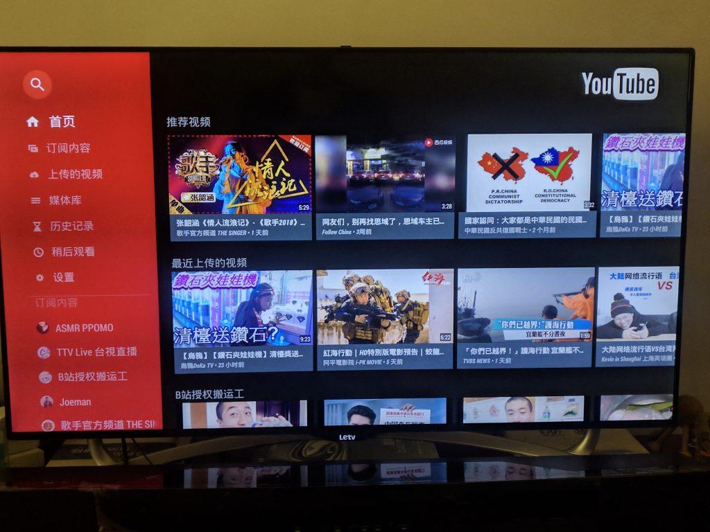 《乐视TV 超3 X40安装 谷歌服务+YouTube+Play商店。》