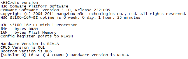 《H3C S5100-EI 三层交换机开启DHCP服务 多Vlan网段连接路由器!》