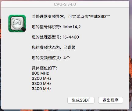 《技嘉b85m d3h ver1.1 +i5 4460+gt740 Ozmosis sierra 10.12.6》